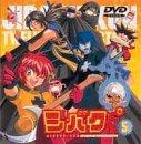ジバクくん(5) [DVD]