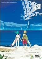 交響詩篇エウレカセブン 13 [DVD]