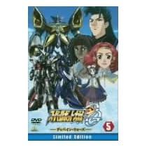 スーパーロボット大戦OG ディバイン・ウォーズ 5 Limited Edition [DVD]