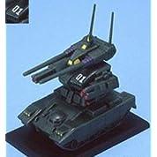 ガンダムコレクション6 ガンタンクII 01 《ブラインドボックス》