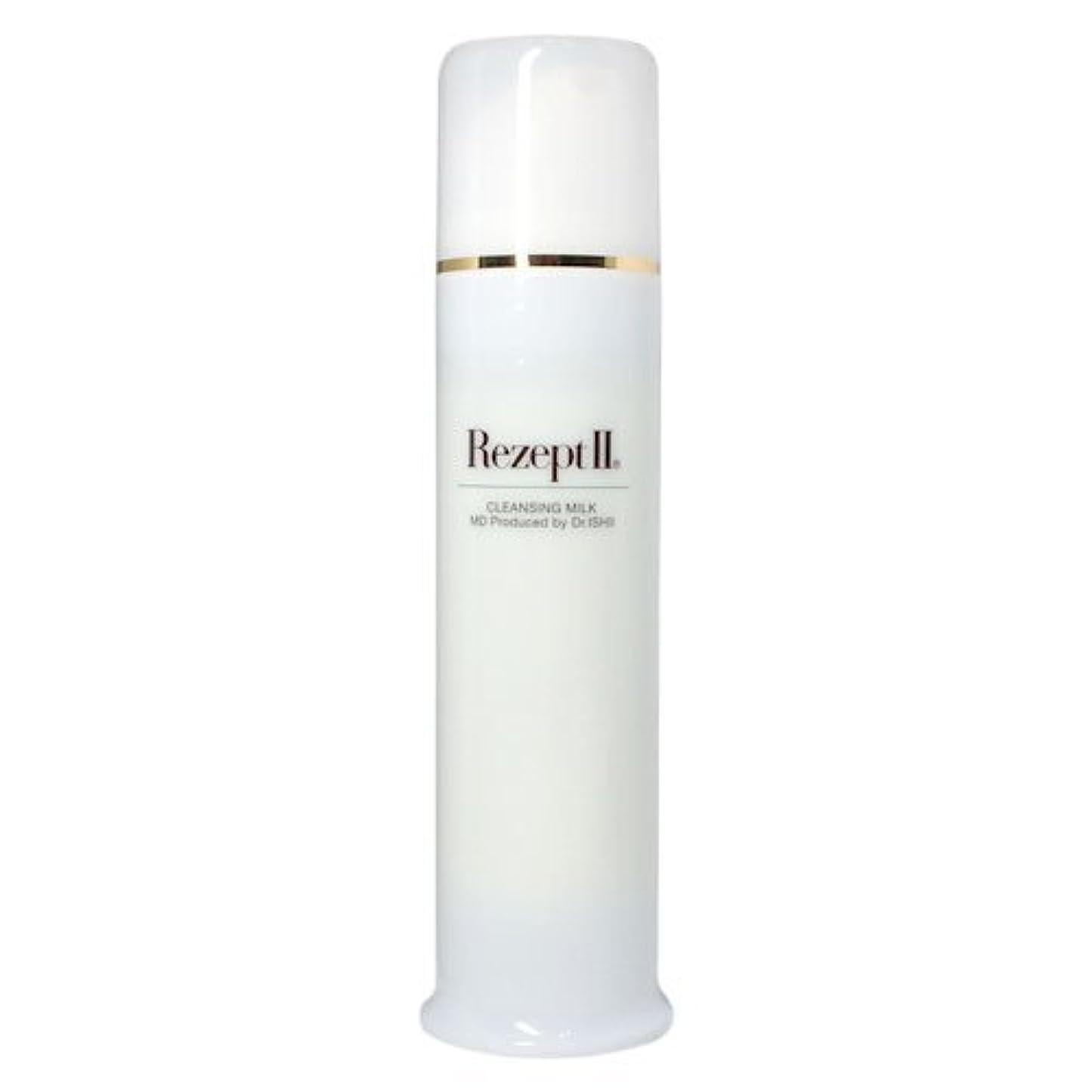 粘性の酸度少ないMD化粧品 レセプト2 クレンジングミルク メイク落とし エアレス 100ml