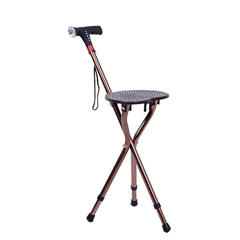 満了任命バズ多機能 Led ライト付きシートを折りたたみ, 高齢者のための席を持つポータブル軽量 3 脚スマート杖-C