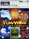 Pow Wow 日本語版