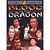 Blood of the Ninja [DVD] [Import]