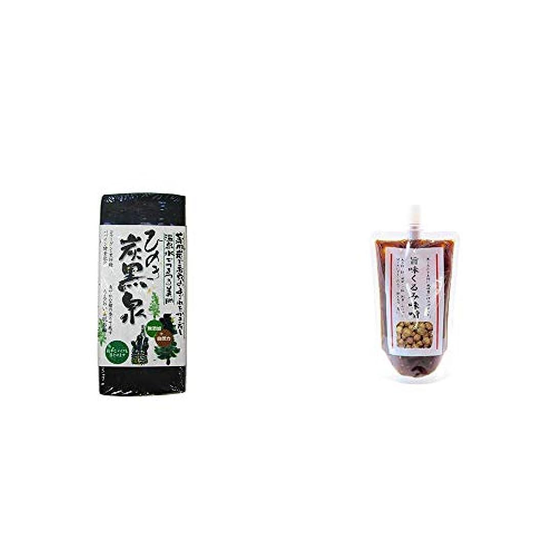 大聖堂トピック正気[2点セット] ひのき炭黒泉(75g×2)?旨味くるみ味噌(260g)