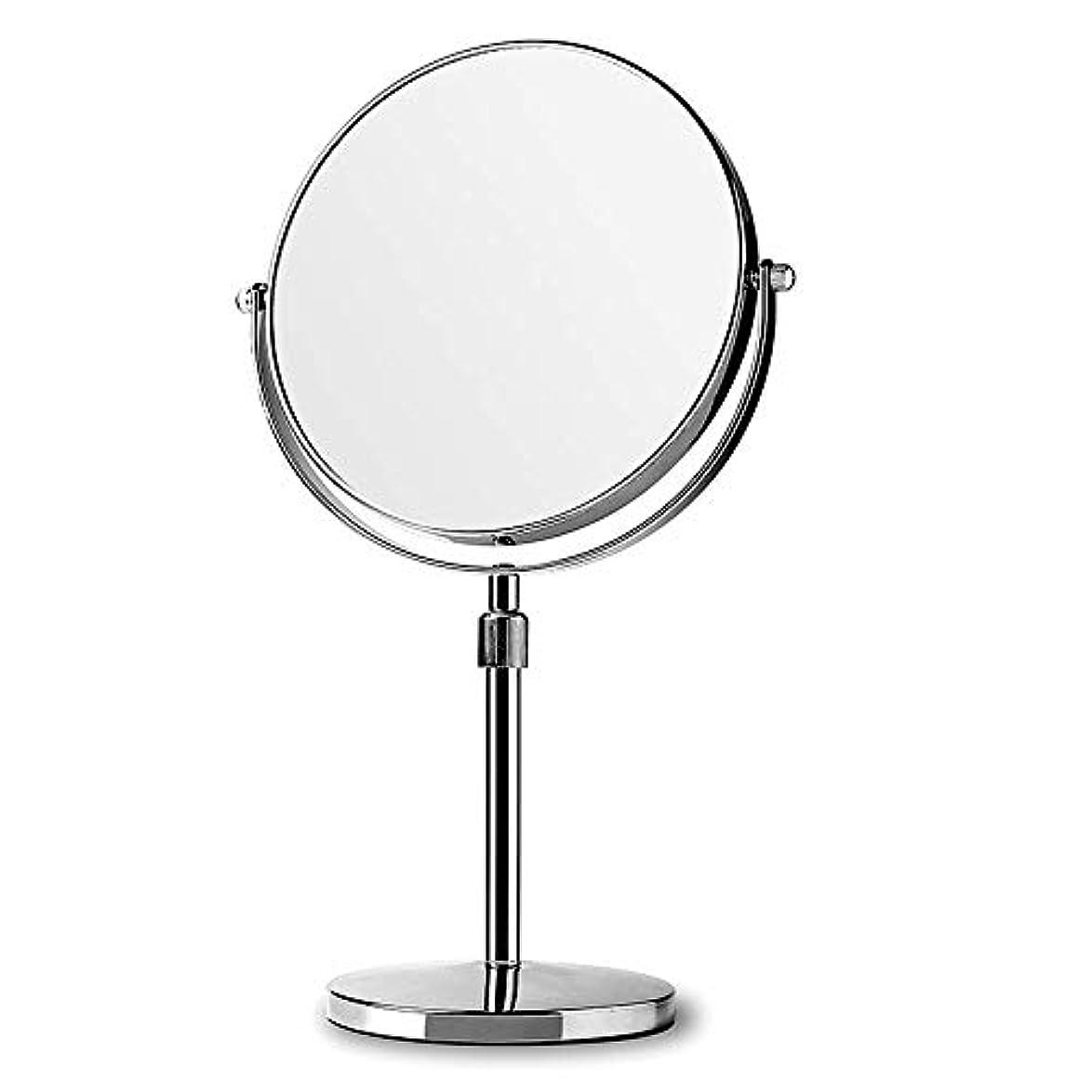 防止信頼できる担保卓上鏡 メイクアップミラー 両面鏡 スタンドミラー 化粧道具 360度回転 高さが調整できる メイクプレゼント 贈り物