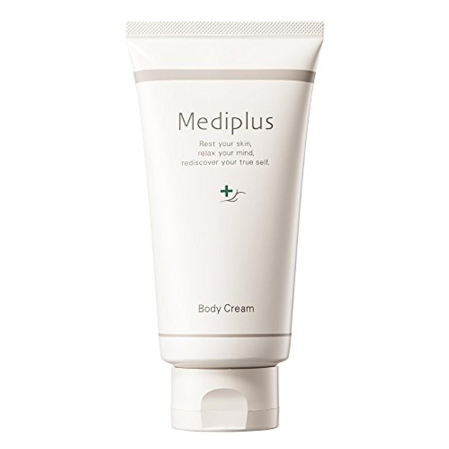 メーカーストッキング差mediplus メディプラスボディクリーム 150g(約2ヵ月分)