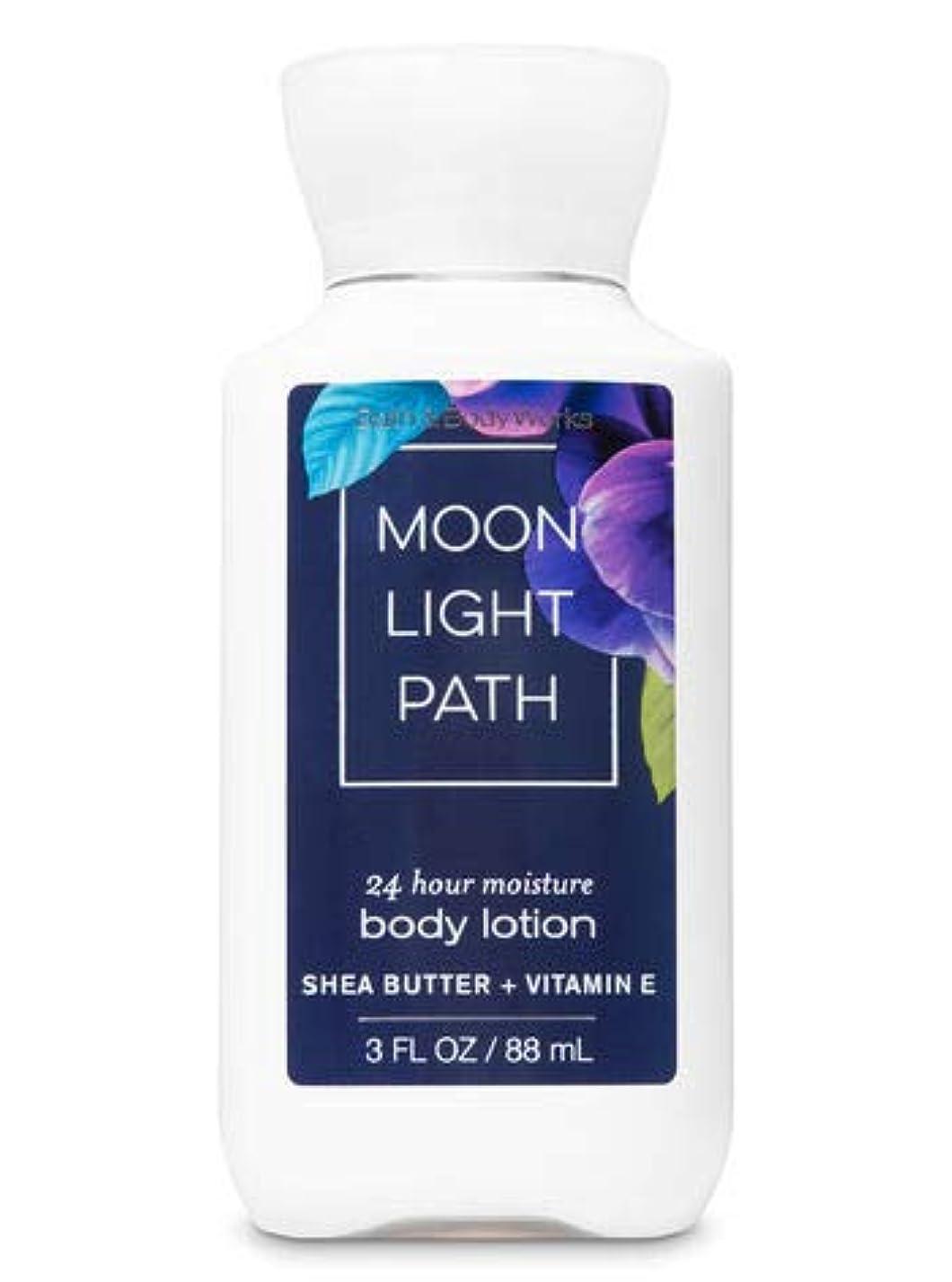 九月爆発誇張するBath & Body Works  ミニ ボディーローション- Moonlight Path*?????? ???【並行輸入品】