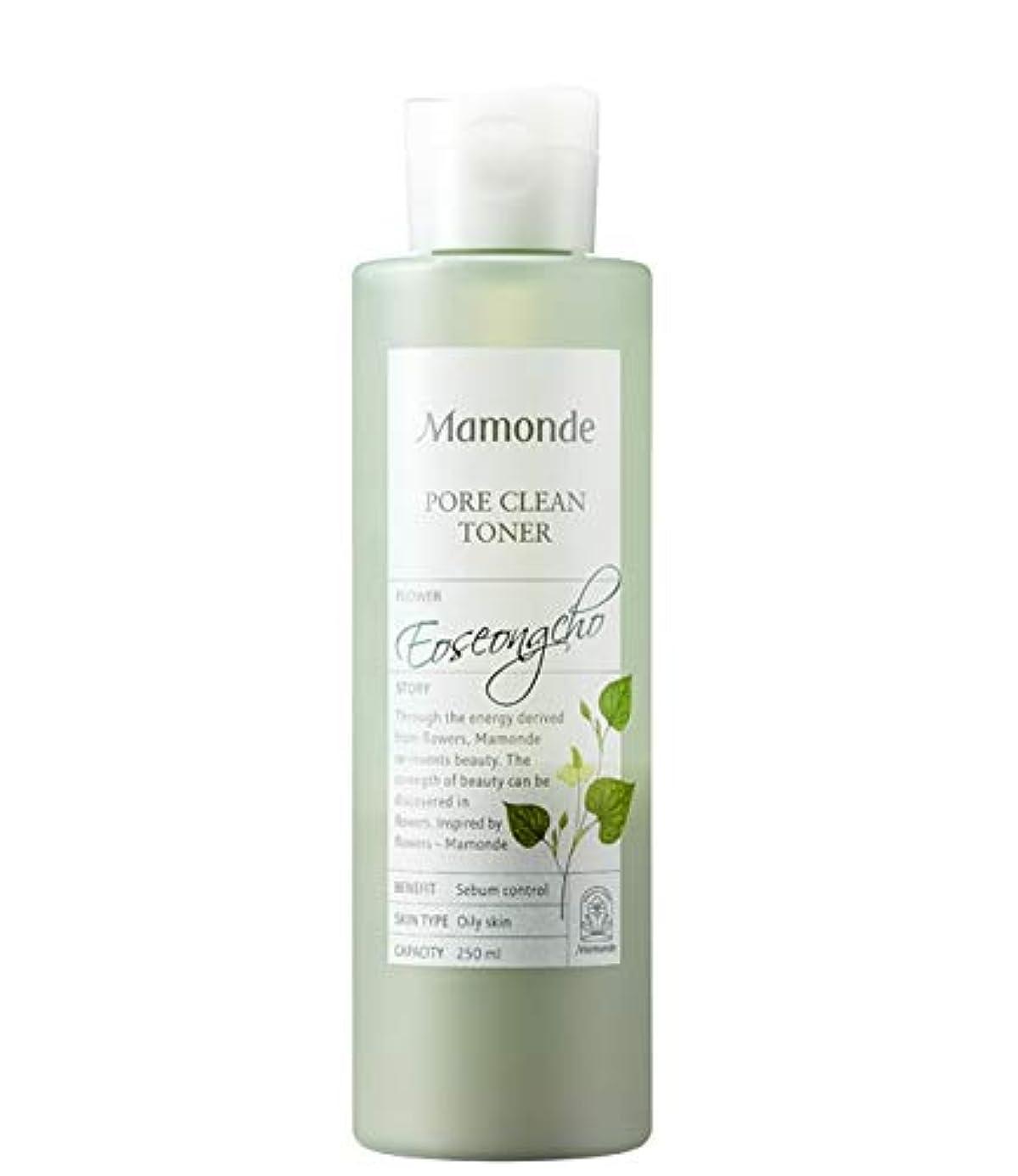 習慣十分です行くMomondeマモンドポアクリーントナー250ml 韓国の有名化粧品ブランドの人気トナー肌の洗浄、皮膚の保湿の水分補給スキンケア