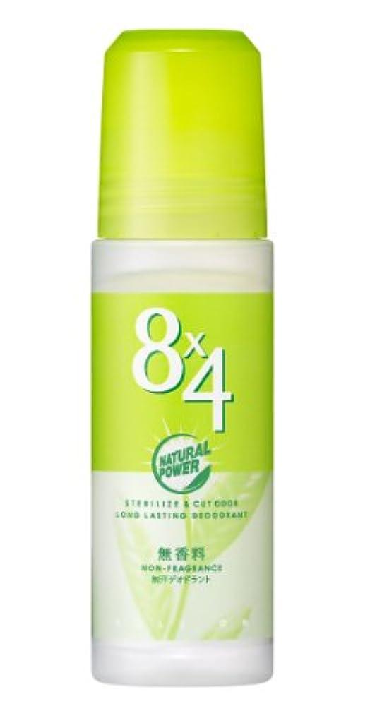 宇宙の鎮静剤フレームワーク8x4ロールオン 無香料 45ml