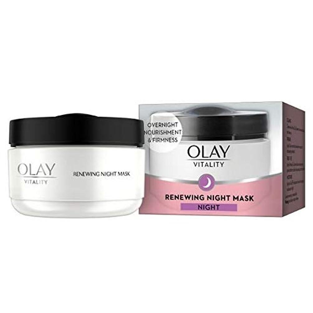 イノセンス険しい企業[Olay] オーレイの活力更新ナイトマスククリーム50Ml - Olay Vitality Renewing Night Mask Cream 50ml [並行輸入品]