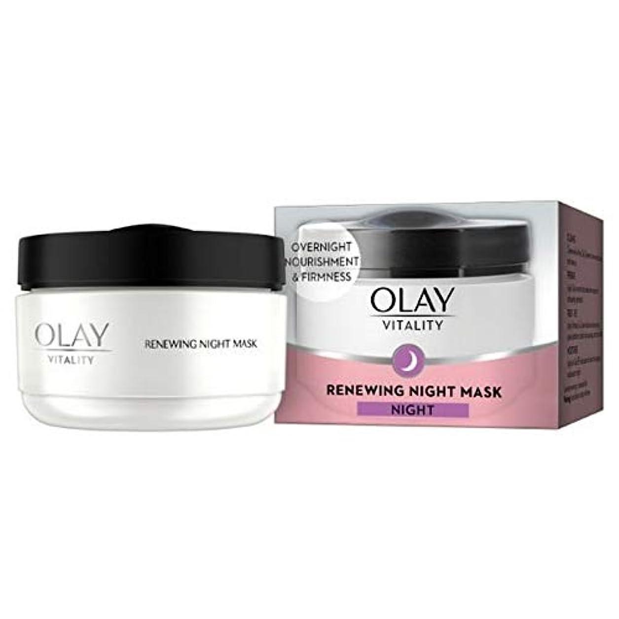 シェーバー成果振り返る[Olay] オーレイの活力更新ナイトマスククリーム50Ml - Olay Vitality Renewing Night Mask Cream 50ml [並行輸入品]