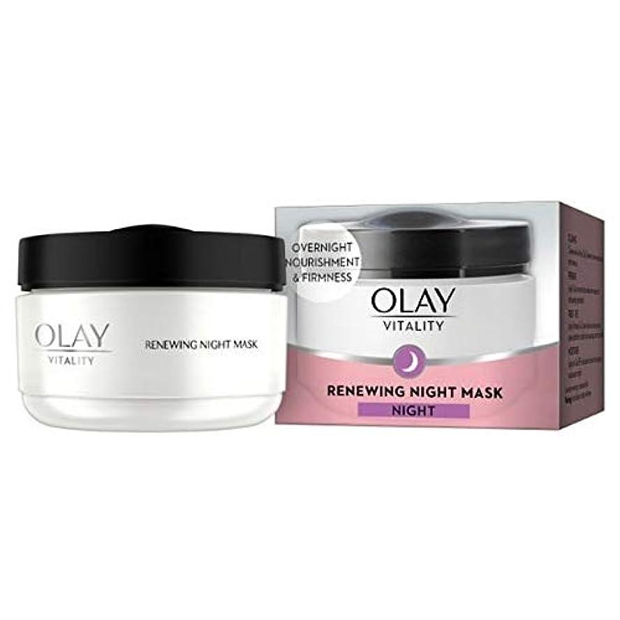 タンザニア過激派ぼかす[Olay] オーレイの活力更新ナイトマスククリーム50Ml - Olay Vitality Renewing Night Mask Cream 50ml [並行輸入品]