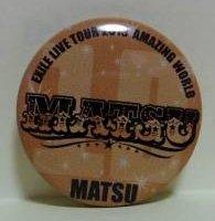 EXILE MATSU AWハートバッチ 2個セット パンフレット付