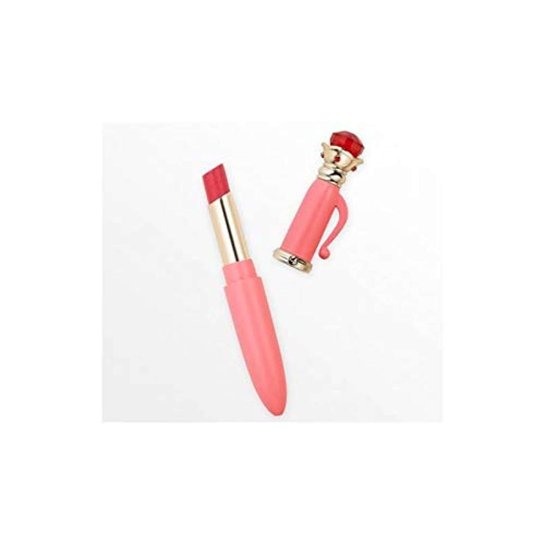 ピザ沿ってレザー美少女戦士セーラームーン ミラクルロマンス メイクアップモイスチャールージュ