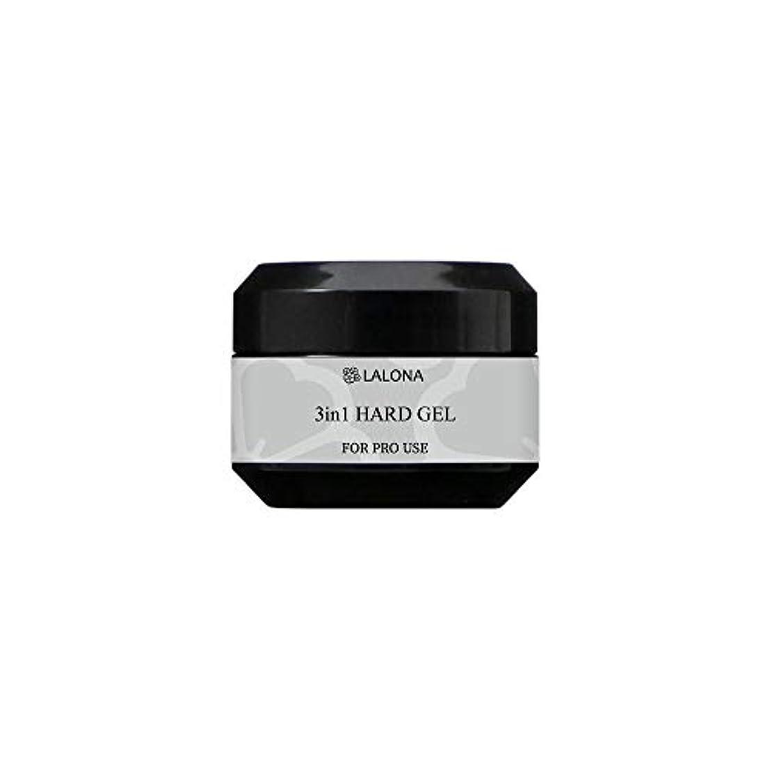 模索バスタブブレスLALONA [ ラローナ ] 3in1 ハードジェル (15g) ジェルネイル 化粧品登録済 ベースジェル トップジェル クリアジェル
