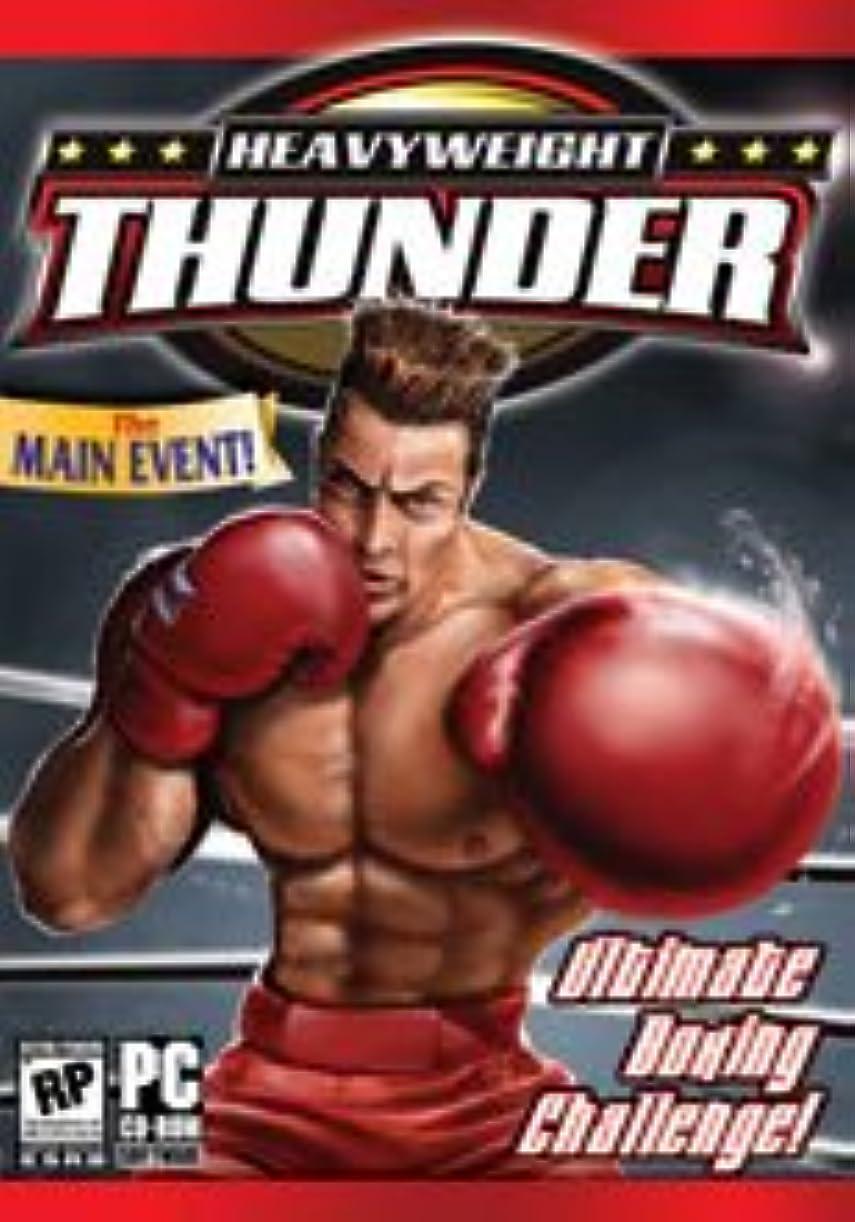 生む提供する知事Heavyweight Thunder (輸入版)