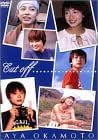 岡本綾 : Cut off [DVD]