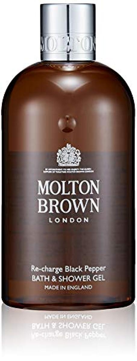 落ち着いてハプニング規範MOLTON BROWN(モルトンブラウン) ブラックペッパー コレクション BP バス&シャワージェル
