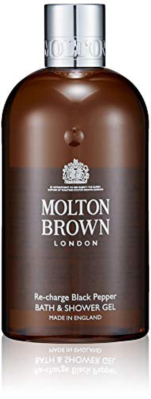 スケッチ定説樹木MOLTON BROWN(モルトンブラウン) ブラックペッパー コレクション BP バス&シャワージェル