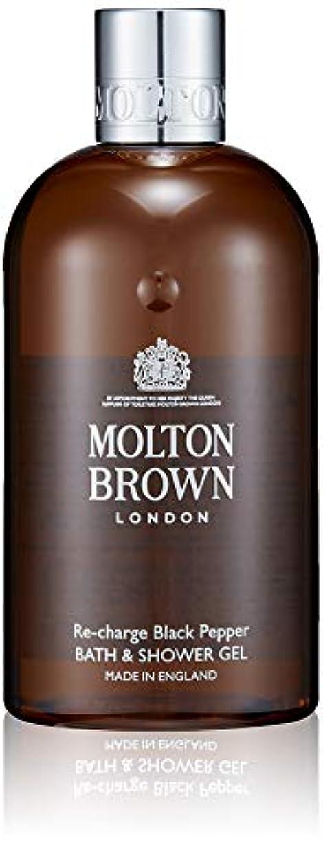 気配りのあるサーバブラストMOLTON BROWN(モルトンブラウン) ブラックペッパー コレクション BP バス&シャワージェル