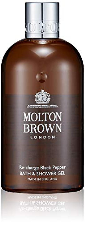 マニュアル相手グローMOLTON BROWN(モルトンブラウン) ブラックペッパー コレクション BP バス&シャワージェル
