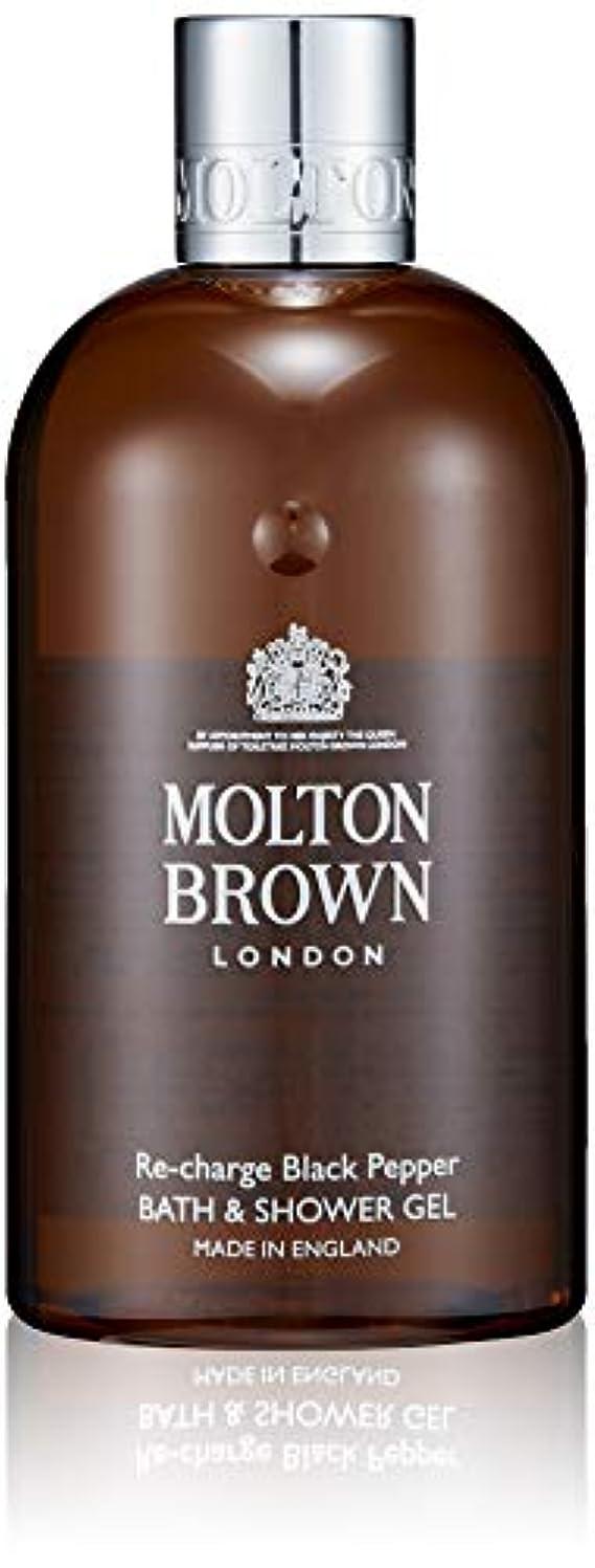 夜明け世界に死んだカバレッジMOLTON BROWN(モルトンブラウン) ブラックペッパー コレクション BP バス&シャワージェル