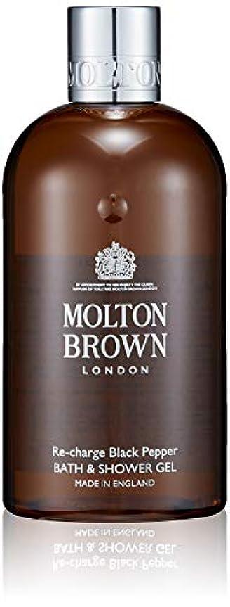 現実的小間好戦的なMOLTON BROWN(モルトンブラウン) ブラックペッパー コレクション BP バス&シャワージェル