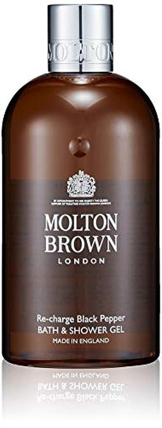 ジム健康したいMOLTON BROWN(モルトンブラウン) ブラックペッパー コレクション BP バス&シャワージェル