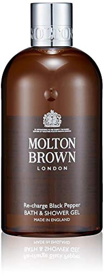 シードダブル下位MOLTON BROWN(モルトンブラウン) ブラックペッパー コレクション BP バス&シャワージェル