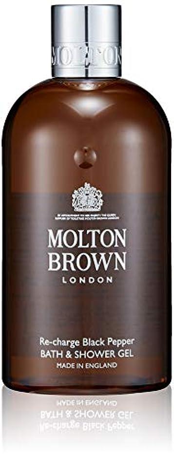 ラビリンスロードされた思い出すMOLTON BROWN(モルトンブラウン) ブラックペッパー コレクション BP バス&シャワージェル