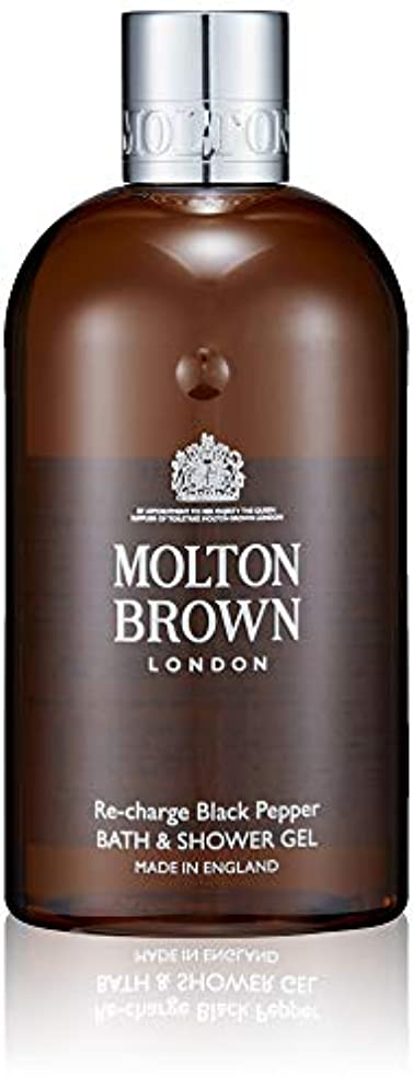 駐地ロッド避難MOLTON BROWN(モルトンブラウン) ブラックペッパー コレクション BP バス&シャワージェル