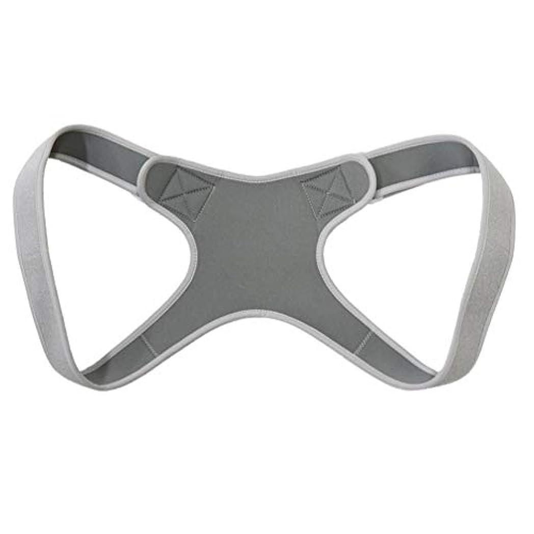 予測する証明書獲物新しいアッパーバックポスチャーコレクター姿勢鎖骨サポートコレクターバックストレートショルダーブレースストラップコレクター - グレー