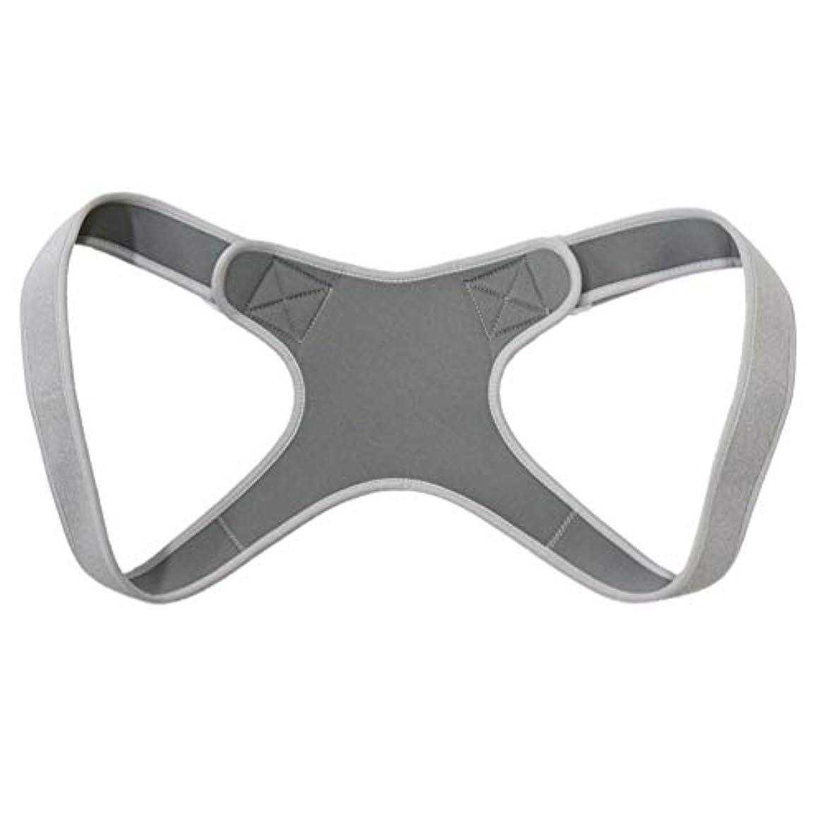 ゴミ胸エゴイズム新しいアッパーバックポスチャーコレクター姿勢鎖骨サポートコレクターバックストレートショルダーブレースストラップコレクター - グレー