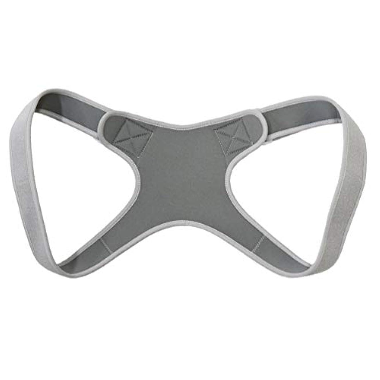 なめらかな鍔なだめる新しいアッパーバックポスチャーコレクター姿勢鎖骨サポートコレクターバックストレートショルダーブレースストラップコレクター - グレー