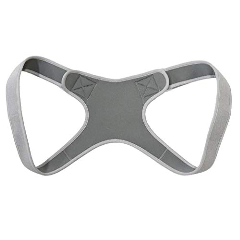 パンツフック廃止する新しいアッパーバックポスチャーコレクター姿勢鎖骨サポートコレクターバックストレートショルダーブレースストラップコレクター - グレー