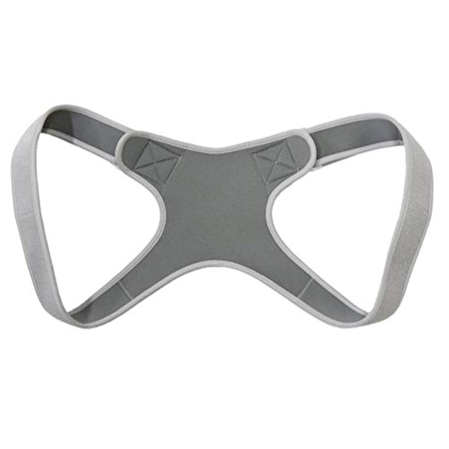 割り当てる必需品保護する新しいアッパーバックポスチャーコレクター姿勢鎖骨サポートコレクターバックストレートショルダーブレースストラップコレクター - グレー