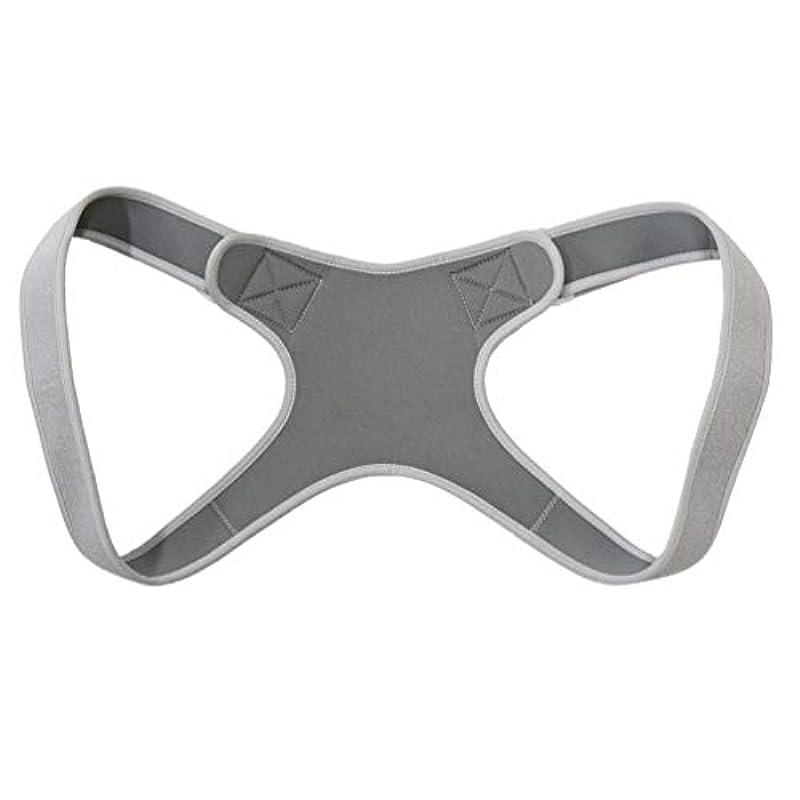 宝感動する理由新しいアッパーバックポスチャーコレクター姿勢鎖骨サポートコレクターバックストレートショルダーブレースストラップコレクター - グレー