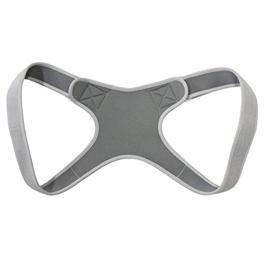 触覚病気任命新しいアッパーバックポスチャーコレクター姿勢鎖骨サポートコレクターバックストレートショルダーブレースストラップコレクター - グレー