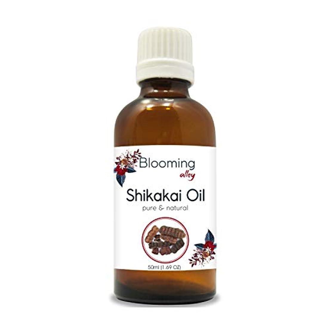 誇りに思う人道的思い出SHIKAKAI OIL 100% NATURAL PURE UNDILUTED UNCUT OIL 50ML