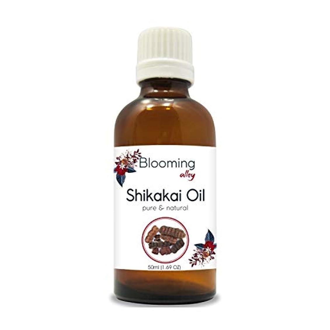 雨のモード医療過誤SHIKAKAI OIL 100% NATURAL PURE UNDILUTED UNCUT OIL 50ML
