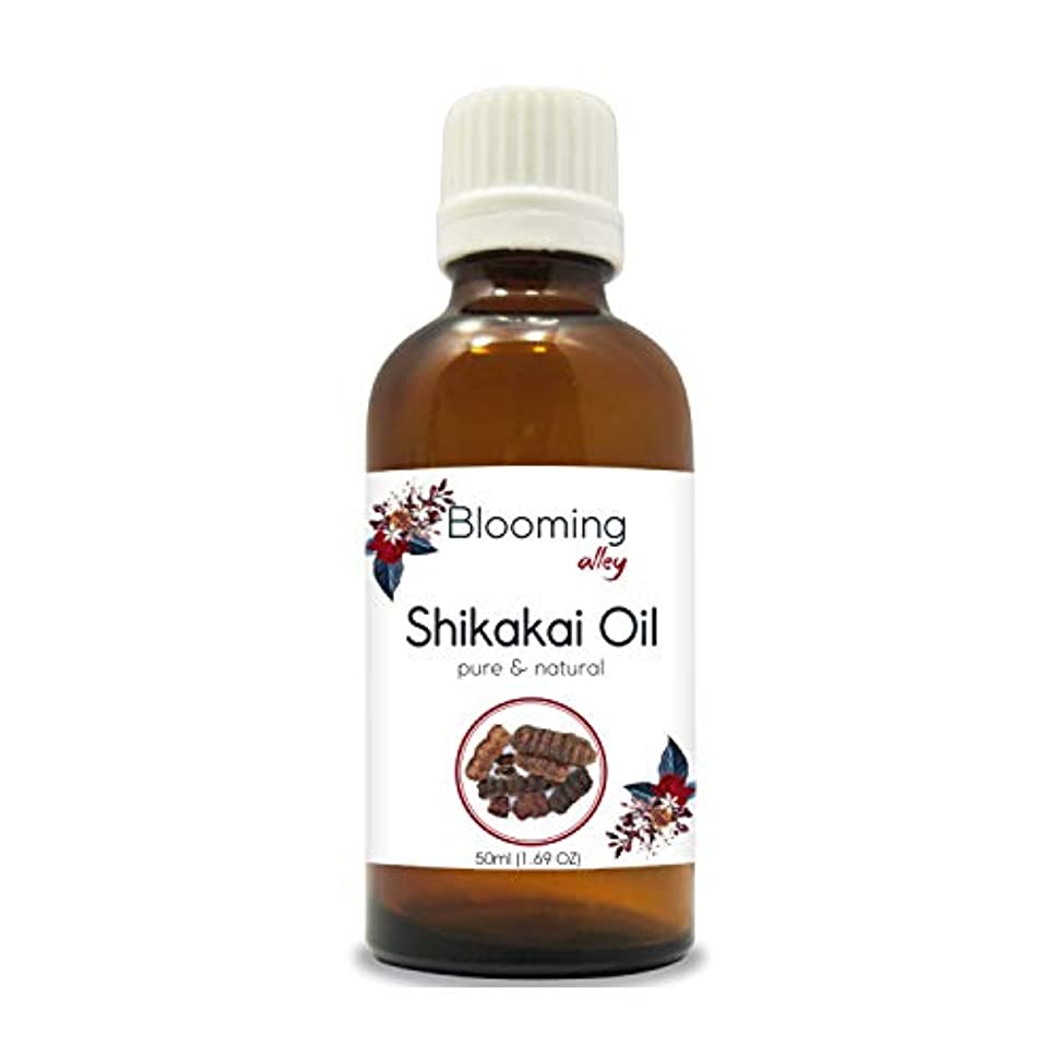 しかしながら姿勢手書きSHIKAKAI OIL 100% NATURAL PURE UNDILUTED UNCUT OIL 50ML