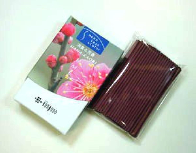 薫寿堂【花かおり 梅 ミニ】 スティック 【お香】