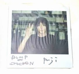 BUMP OF CHICKEN 藤原基央 サイン入り チェキ ポラロイド写真