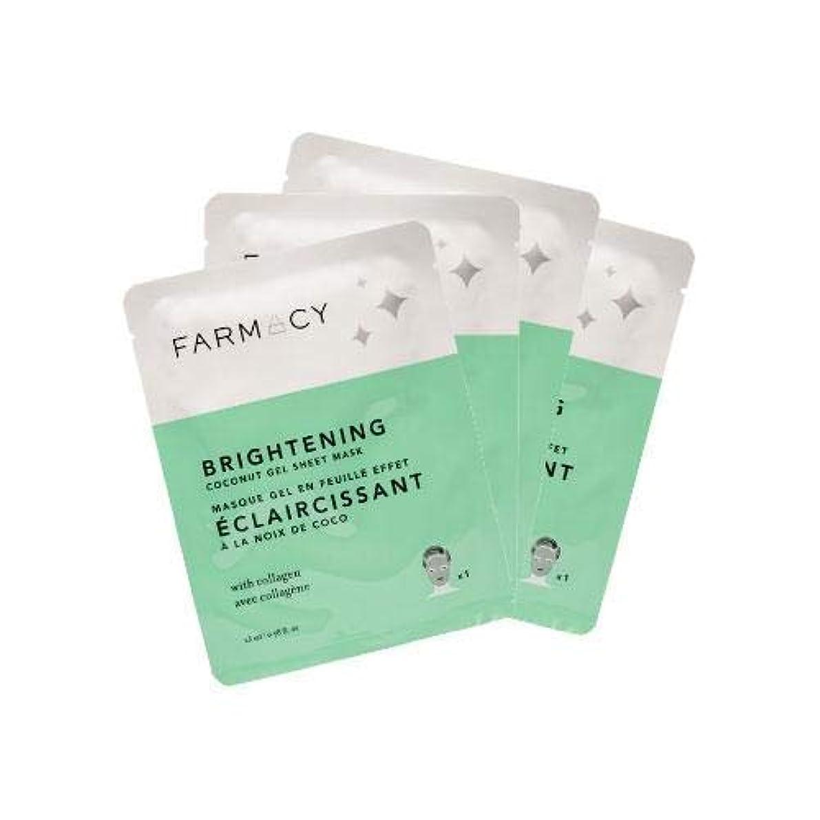 非常にチーズ詳細なファーマシー Farmacy ブライトニングシートマスク 4枚セット ココナッツジェル シートマスク パック