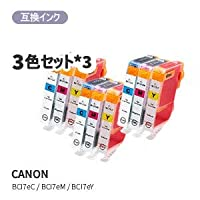 CANON キヤノンBCI-7E/3MP対応汎用インク 3色セット×3セット JAN:4580682444225