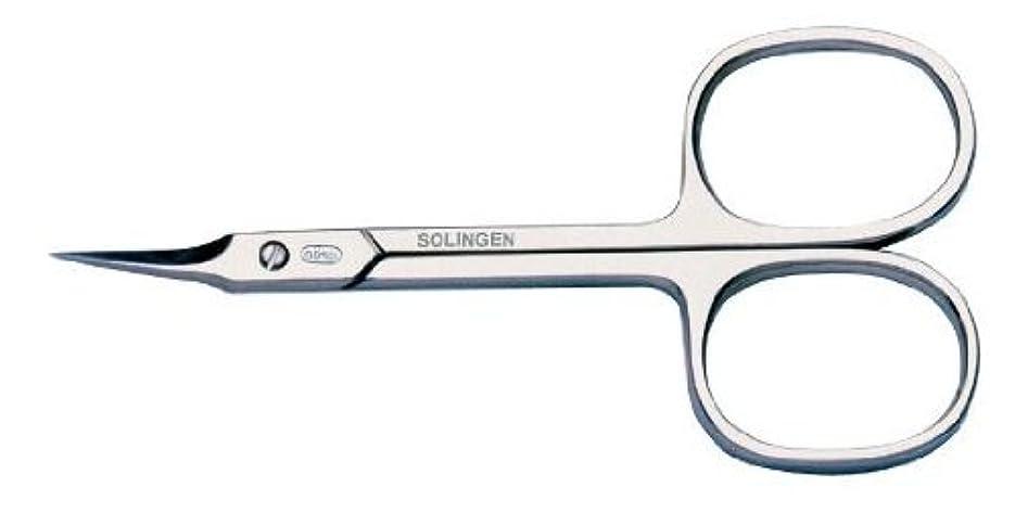 定期的官僚ドリンクゲーゾル(独)GOSOL キューティクルシザー9cm 先反、極尖 眉毛シザー兼用