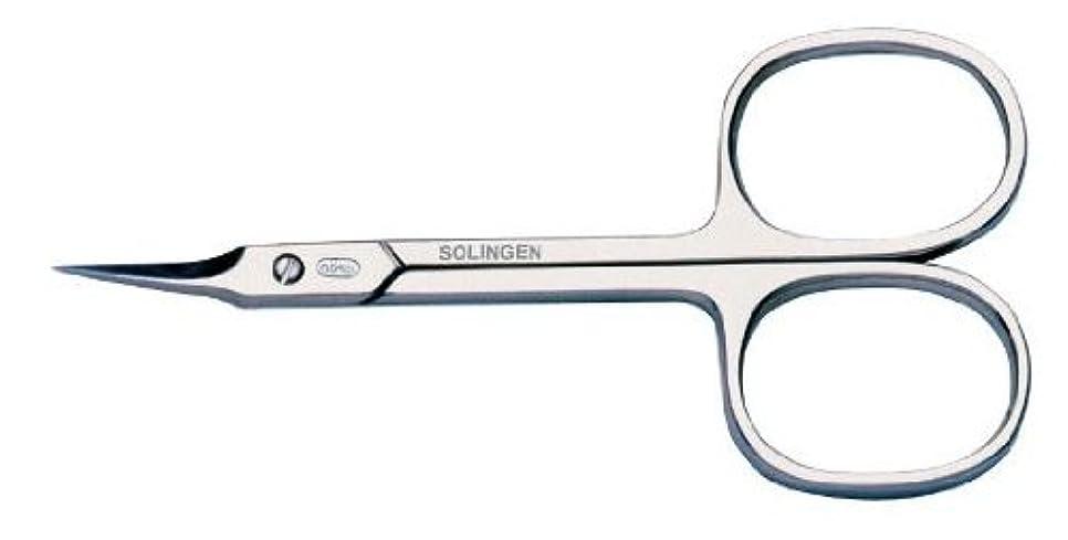 形高架授業料ゲーゾル(独)GOSOL キューティクルシザー9cm 先反、極尖 眉毛シザー兼用