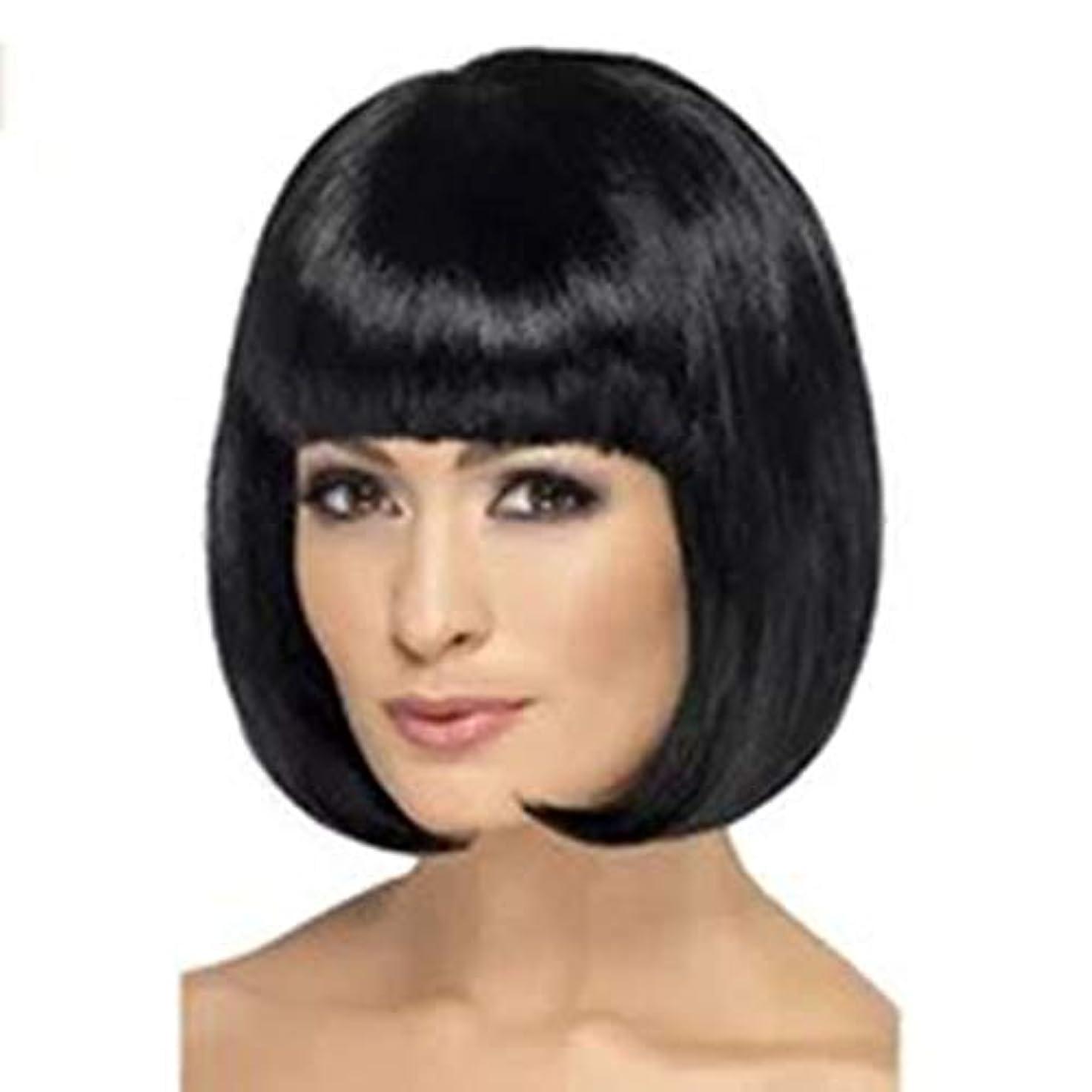 一銀行使役Kerwinner ボブかつら女性のための平らな前髪ふわふわ自然耐熱交換かつら完全な合成かつら