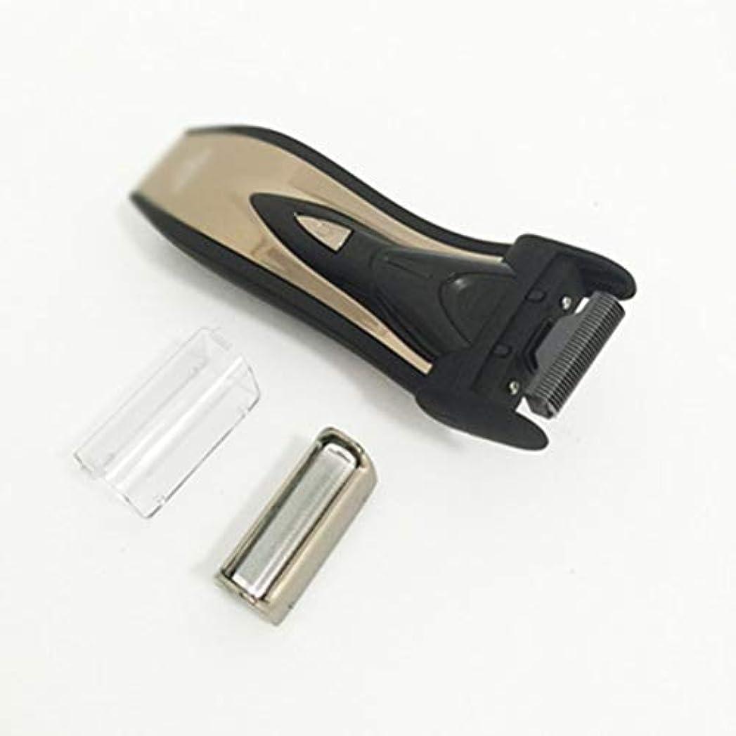 差別化する舞い上がる擬人化NKDK - シェーバー シェーバー - 家庭用かみそり電気かみそりファッション人格充電式かみそりシングルヘッド往復電気耐久性 - シェーバー
